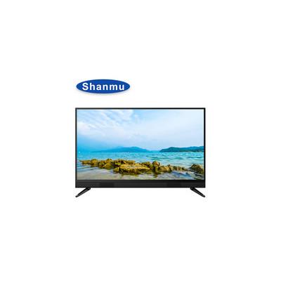 Shanmu TV